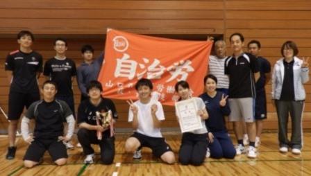 優勝:萩農林水産.JPG
