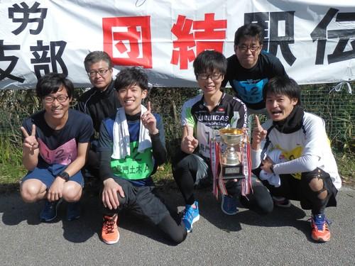 優勝:長門土木.JPG