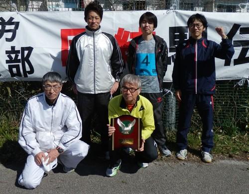 準優勝:水研.JPG