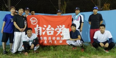 140901支部長杯ソフトボール優勝:萩健福.JPG