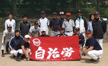 150418県職労軟式野球東部予選(優勝周南).jpg