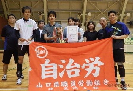 150603萩長門支部長杯バレーボール優勝(萩農林).JPG