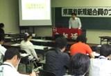 2012.6.2つどい4HP用.JPG