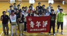 2012.6.2つどいHP用.JPG