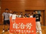 準優勝(萩農林水産合同).jpg