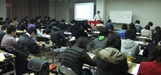 青年評交流学習会 HP1.JPG