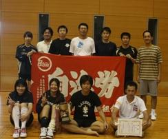 2012.9.8HP優勝.JPG
