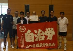 2012.9.8HP準優勝.JPG