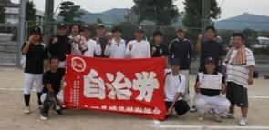 2012.9.22ソフト優勝県庁A HP用.JPG