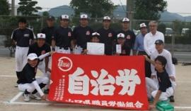 2012.9.22ソフト準優勝下関 HP用.JPG