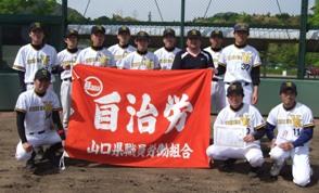 優勝_県庁 HP用.JPG
