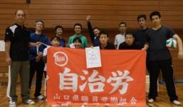 2013バレー準優勝:萩農林.JPG