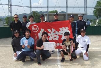 優勝県庁B(HP用).JPG