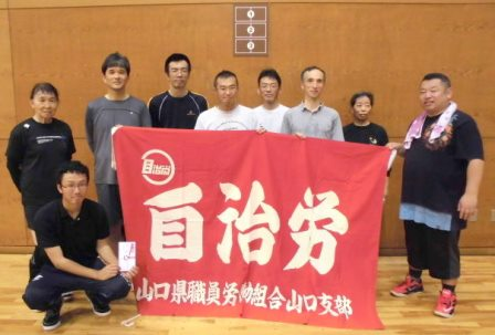 2017.7.4山口支部バレーボール大会(優勝・農林総合C).JPG